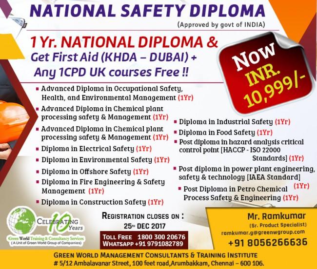 All-national-diploma