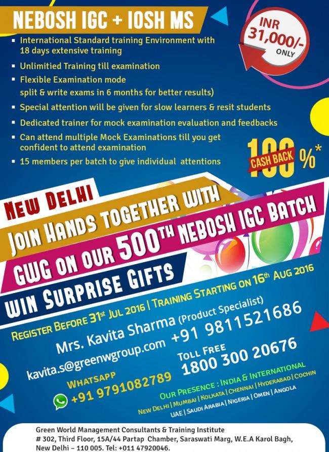 NEBOSH-IGC_500th-batch_New_delhi