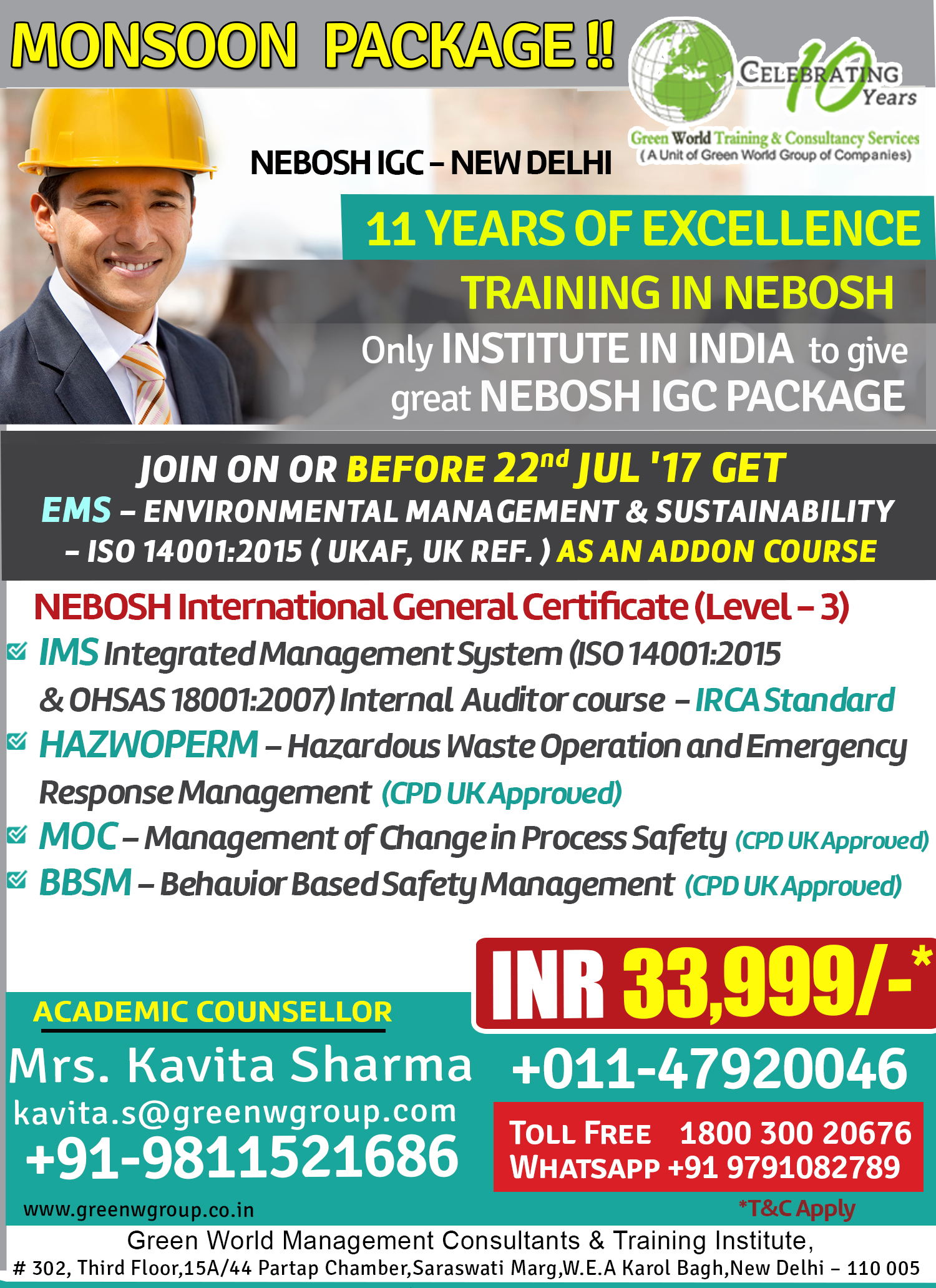 Nebosh course in new delhi combo offer neboshioshhabc fire nebosh course in new delhi combo offer neboshioshhabc fire safety 29899 inr first time in india xflitez Choice Image