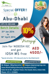 Nebosh at Abu dhabi