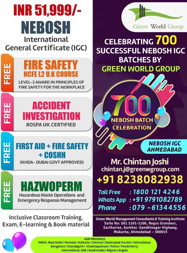 NEBOSH_IGC_700_batch_Celebration_ahmed