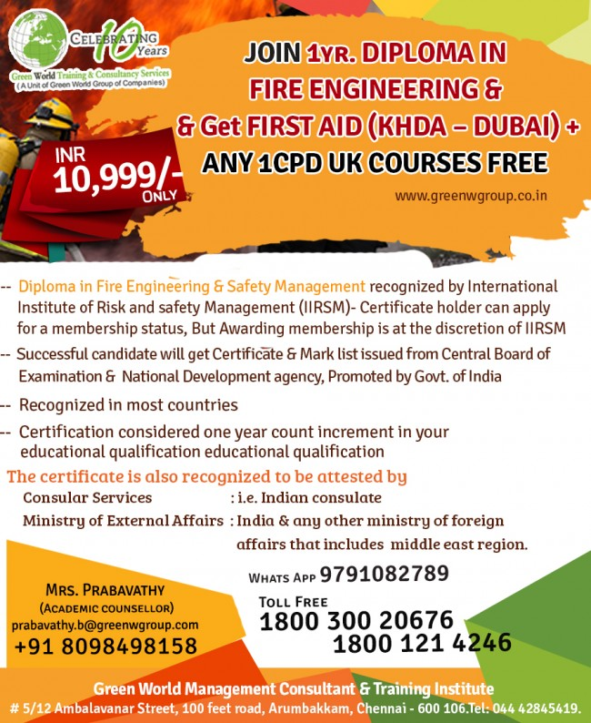 Fire safety training in hindi pdf