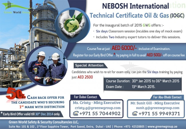 nebosh iogc course in uae