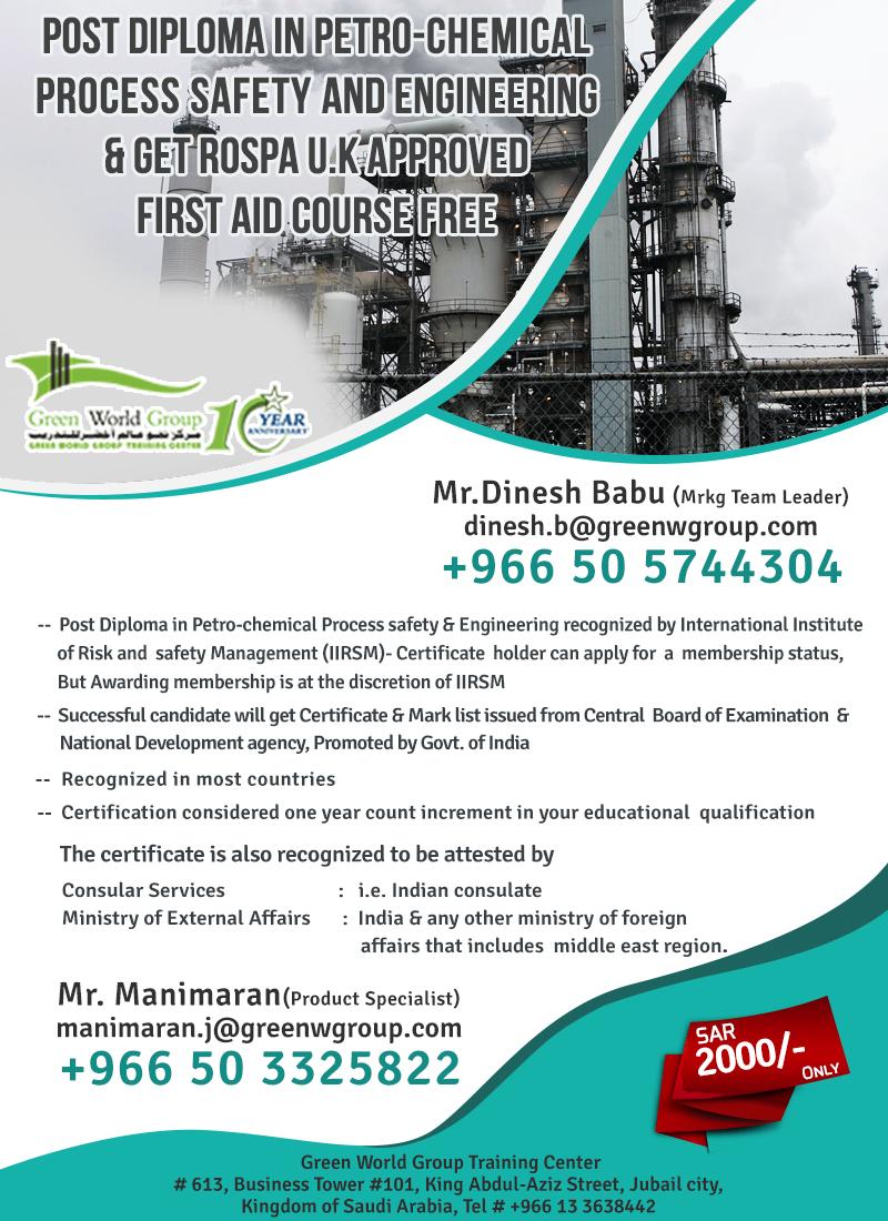 Diploma-in-Petro-Chemical-1-650x433