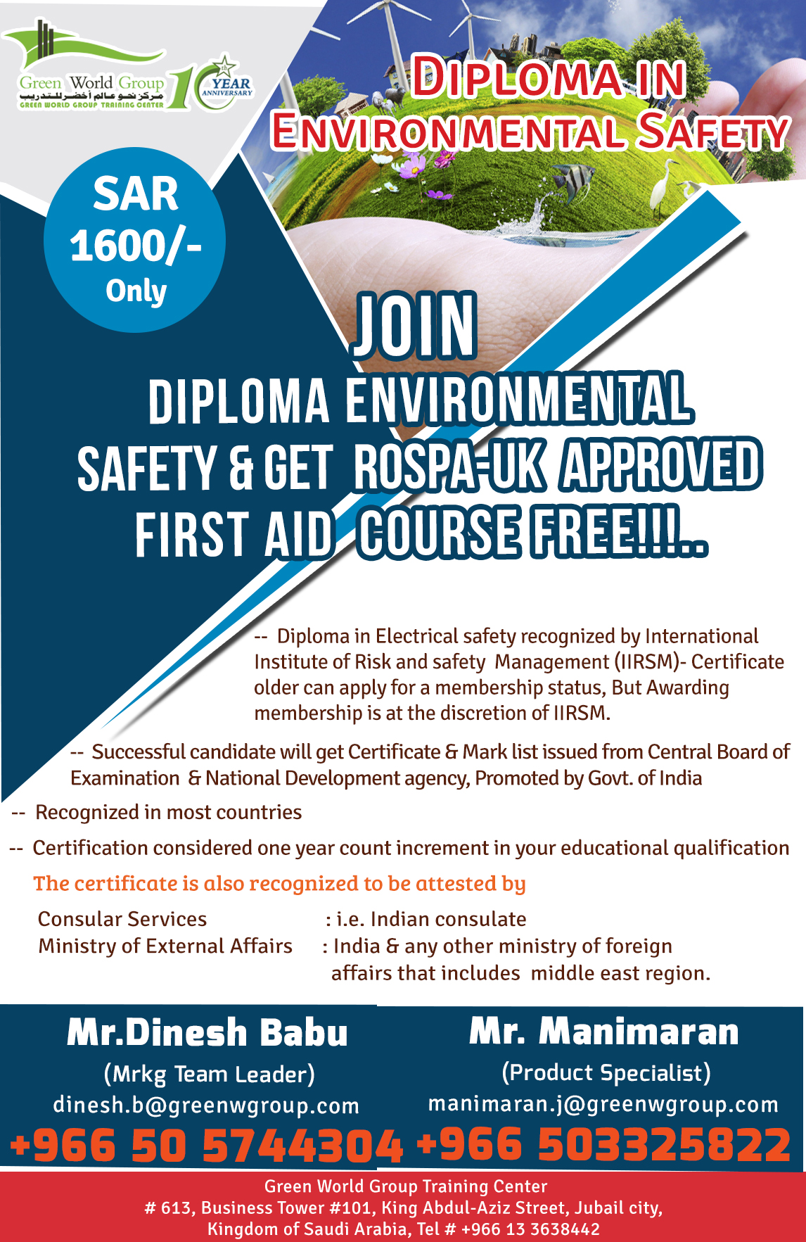 Diploma-in-Environmental-Safety