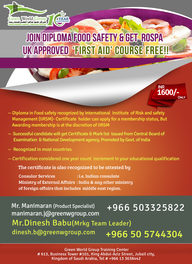 Diploma-in-Food-Safety_new