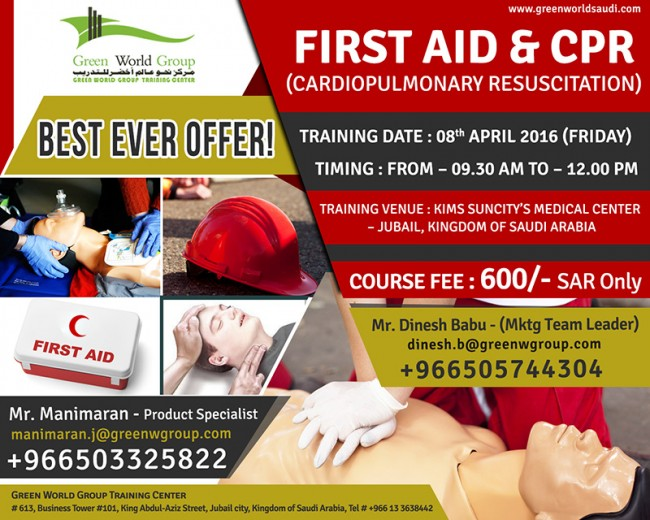 First_Aid_CPR_BEST-Offer-Ever