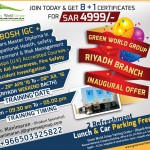 NEBOSH-IGC_Riyadh_inaugural_Offer