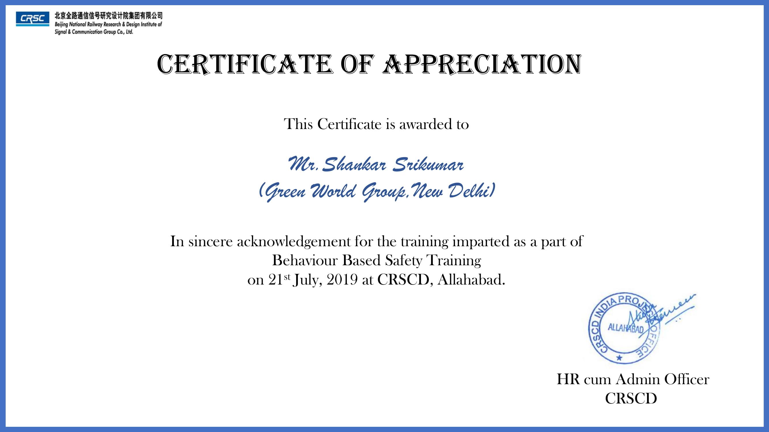 Appreciation certificate - Feedback-1