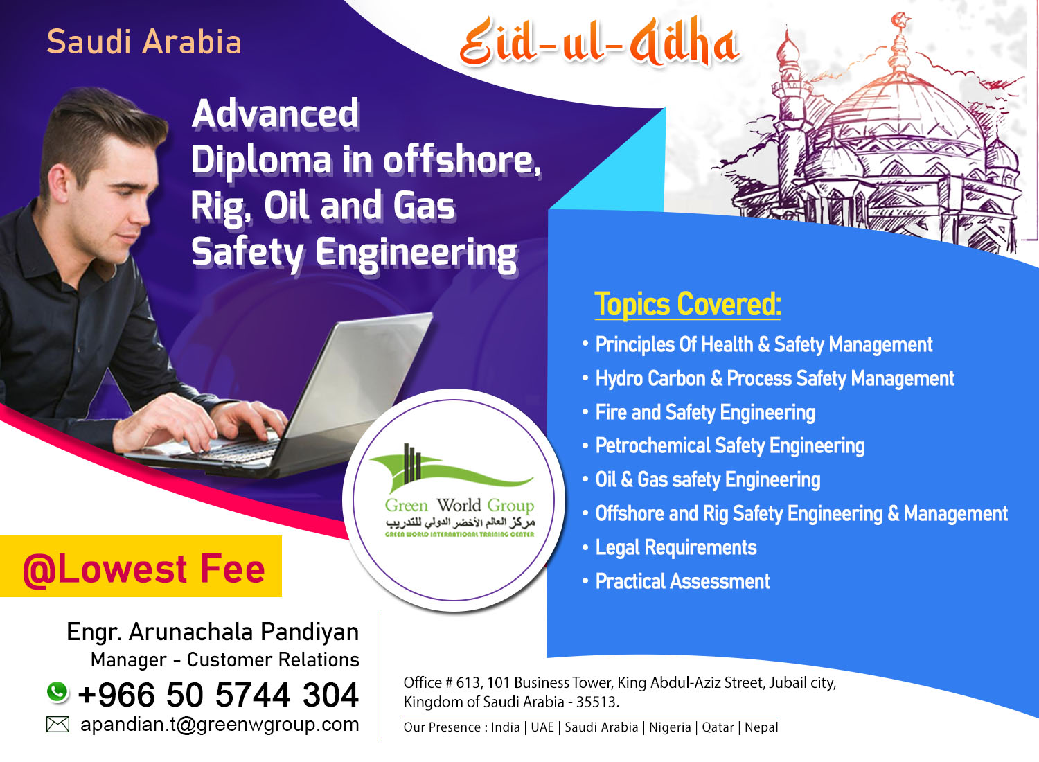 Advanced Diploma in offshore, Rig, Oil and Gas Safety Engineering