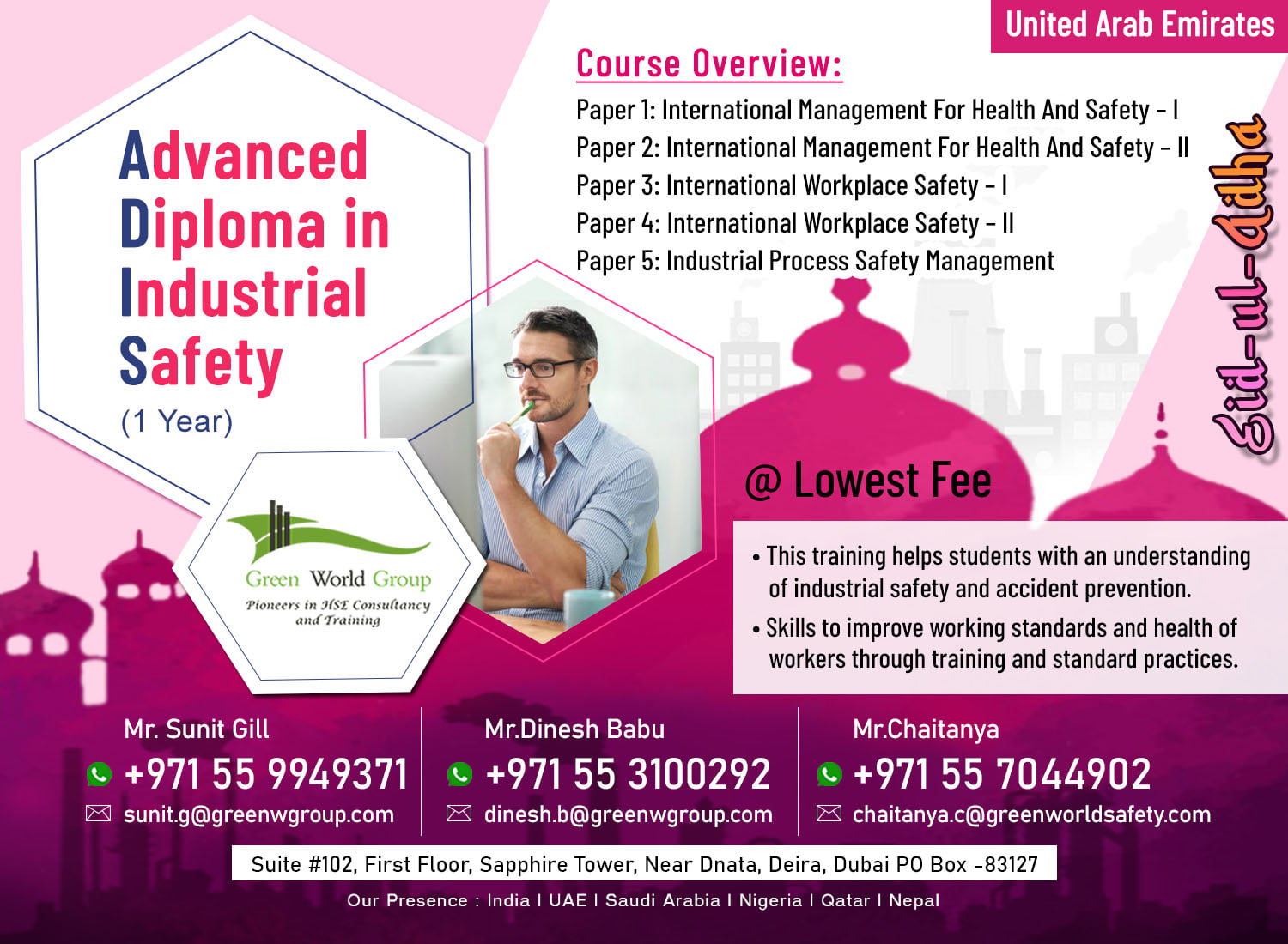Diploma-in-Industrial-Safety