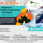 Diploma_in_fire_and_safety_engineering_techniques