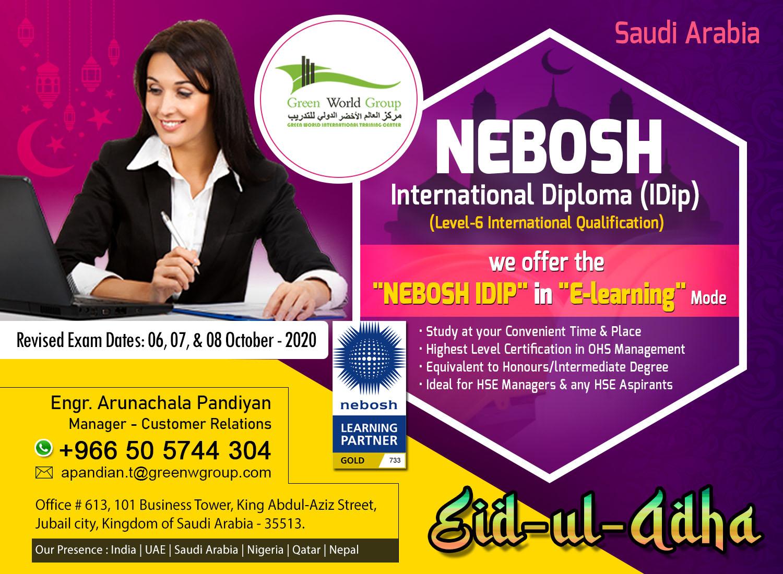 NEBOSH_International_Diploma_(Dip)_July_2020