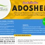 ADOSHEM